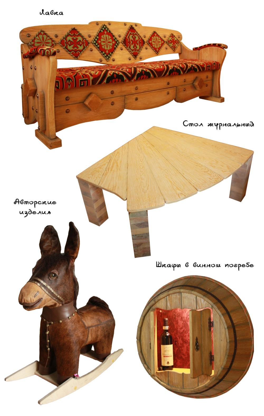 Мебель этно
